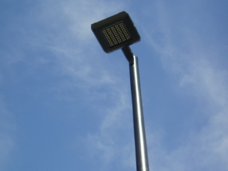 LRC parking lot led light
